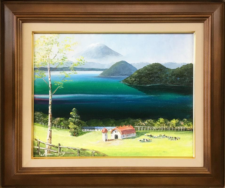 絵画 F6号「洞爺湖」桜木稔画伯 油絵 モダン インテリア 風水