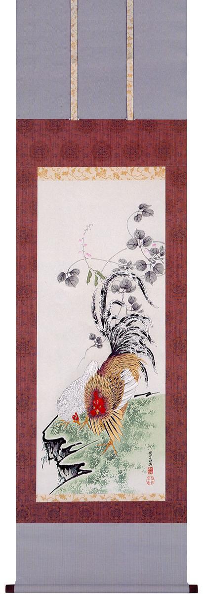 伊藤若冲 鑑賞木版画軸装「豆花双鶏図」