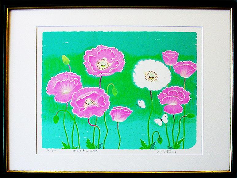 絵画 版画 お金を節約 ピンク色のポピー 吉岡 浩太郎シルクスクリーン小さな絵画 格安 価格でご提供いたします プレゼント 贈り物