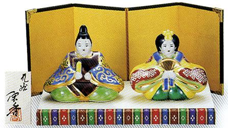 「3号雛人形」 青九谷(台・屏風・立札付き)