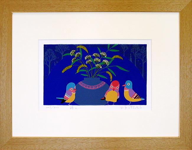 「語らい」 吉岡 浩太郎 シルクスクリーン 小さな絵画/プレゼント/贈り物