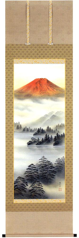 掛け軸 赤富士 金森翠玄作縁起の良い紅富士の高級掛軸【送料無料】【smtb-tk】
