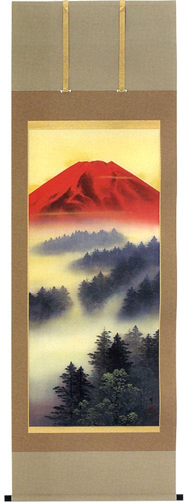 掛け軸 赤富士 中沢勝作 モダン 掛軸 販売 床の間 受注制作品