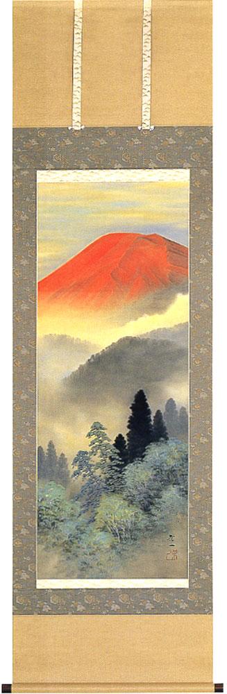 掛け軸 赤富士 清水栄一作 モダン 掛軸 販売 床の間 受注制作品