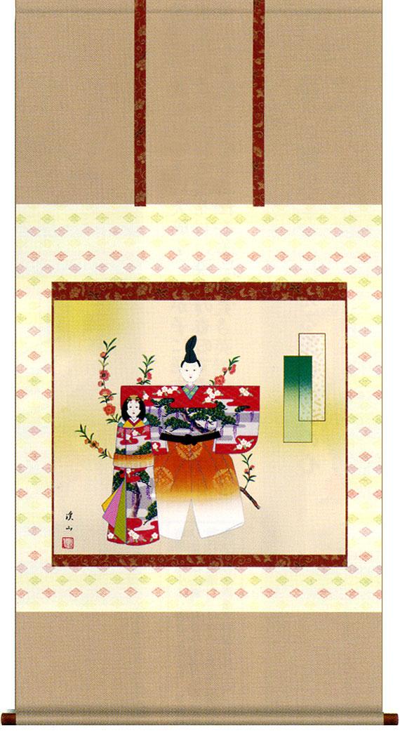 掛け軸 立雛 伊藤渓山作販売・床の間【送料無料】【smtb-tk】