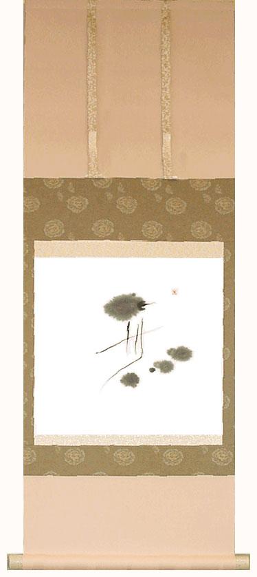 予約販売 直筆一点モノ 掛け軸 無 笠廣舟作 りゅう こうしゅう 販売 書描作家 モダン 掛軸 床の間 国内即発送