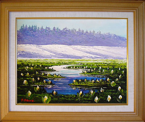 絵画「水ばしょうの咲く頃」沢健(油絵)F6号