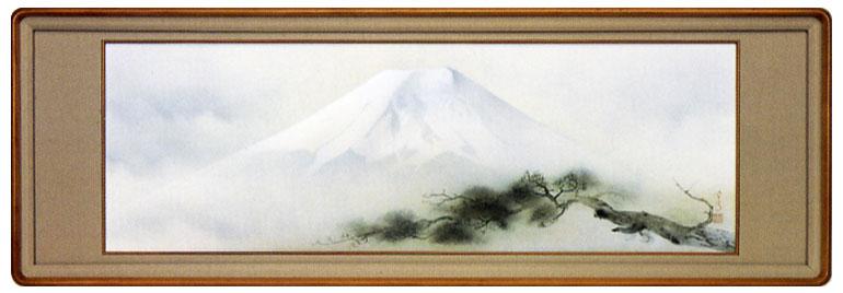 額装「松上富士」中川幸彦作