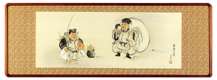 額装「二福神」中野京香作