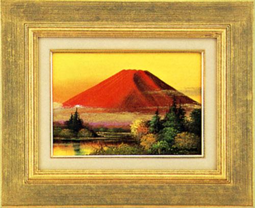 絵画 インテリア「赤富士」奥村香代子作額入り 縁起の良い・紅富士の油絵