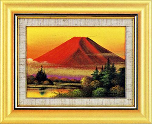 絵画 インテリア「赤富士」奥村香代子 作額入り 縁起の良い・紅富士の油絵