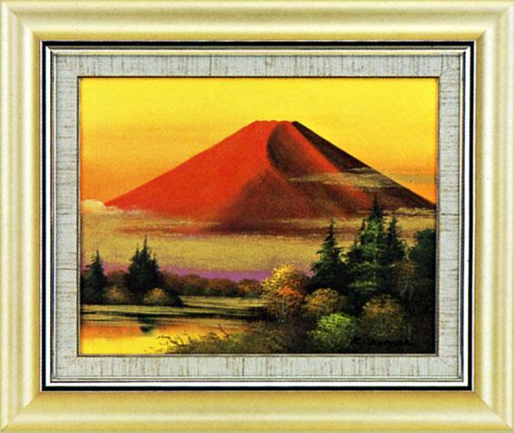 絵画 赤富士 奥村香代子作 縁起の良い・紅富士の油絵【送料無料】【smtb-tk】