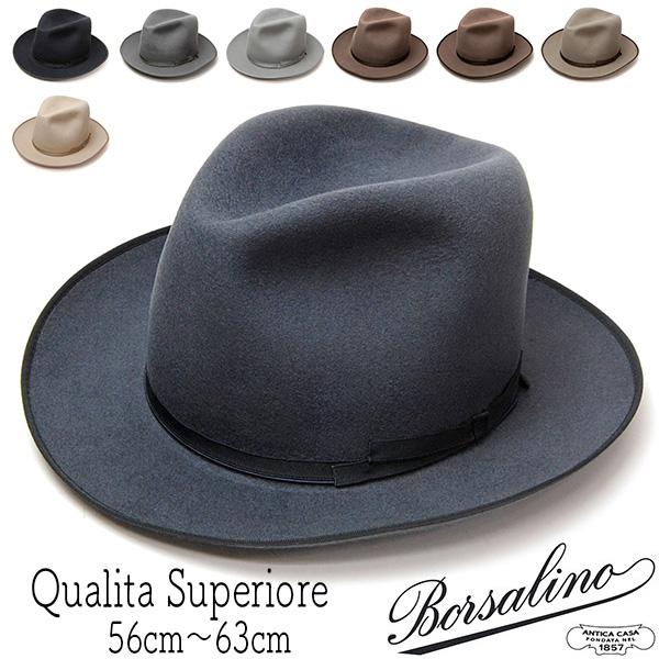 """毎日がバーゲンセール QSシリーズ クァリタ スーペリオーレ QUALITA SUPERIOREクラスのビンテージライクなハットは高めなクラウンを自分好みに作り上げていく楽しさが格別 帽子 イタリア製""""Borsalino ボルサリーノ メンズ 秋冬 コンビニ受取対応商品 アウトレット☆送料無料 """"ファーフエルトソフト帽 ハット 112836 大きいサイズの帽子アリ 送料無料"""