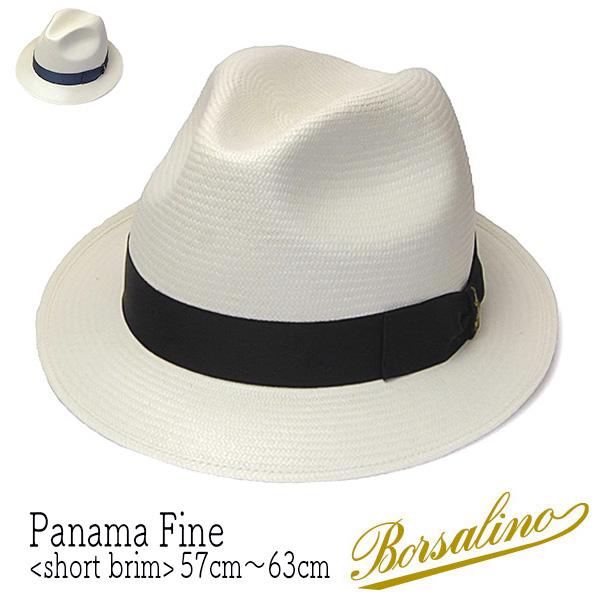 """安い オフホワイトの色あいが美しいワンランク上のパナマ帽子で夏の伊達男 1着でも送料無料 帽子 イタリア製""""Borsalino ボルサリーノ """" パナマ中折れ帽 メンズ 小さいサイズ対応 ハット 大きいサイズの帽子アリ 春夏 141055"""