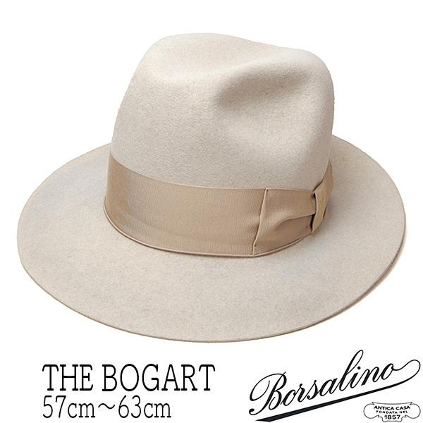 """帽子 イタリア製""""Borsalino(ボルサリーノ)"""" ラビットファーフェルトソフト帽 THE BOGART 392836 ハット メンズ 秋冬"""