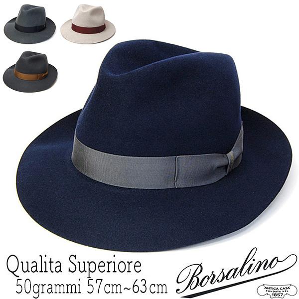 """帽子 イタリア製""""Borsalino(ボルサリーノ)""""ラビットファーフェルトソフト帽(50grammi)[ハット] 【あす楽対応】【送料無料】"""
