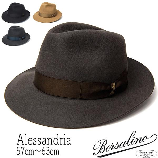 """帽子 イタリア製""""Borsalino(ボルサリーノ)""""ファーフェルト中折れ帽[390054][ハット] 【あす楽対応】【送料無料】[大きいサイズの帽子アリ]【コンビニ受取対応商品】"""