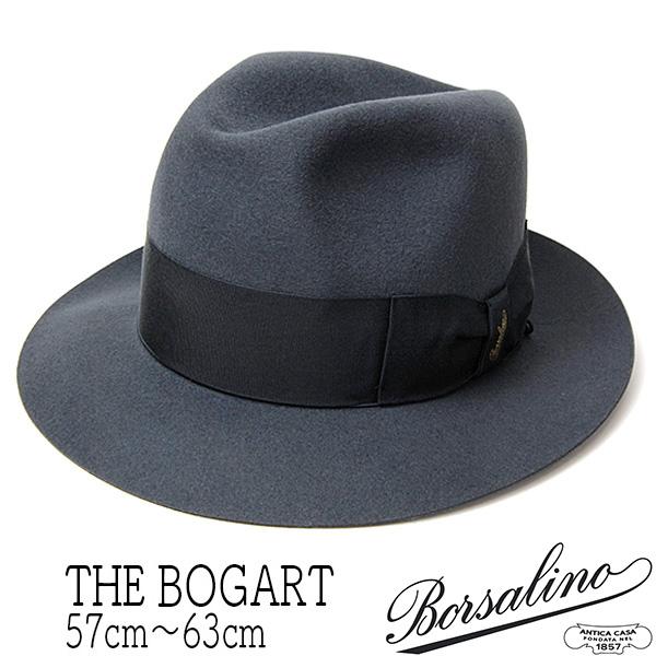 """帽子 イタリア製""""Borsalino(ボルサリーノ)""""ラビットファーフェルトソフト帽(THE BOGART)[ハット] 【あす楽対応】【送料無料】"""