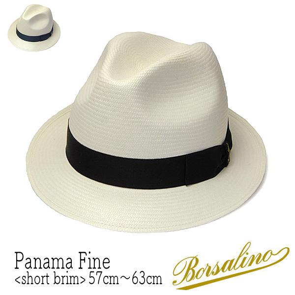 """帽子 イタリア製""""Borsalino(ボルサリーノ)""""パナマ中折れ帽(141055)[ハット] 【あす楽対応】[大きいサイズの帽子アリ][小さいサイズの帽子あり]【コンビニ受取対応商品】"""