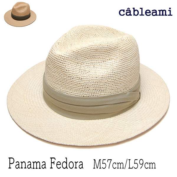 """帽子 """"cableami(ケーブルアミ)"""" つば広パナマ中折れ帽 Panama Fedora ストローハット フェドーラ パナマ帽 メンズ 春夏"""