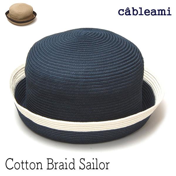 """帽子 """"cableami(ケーブルアミ)"""" コットンブレードセーラーハット レディース 春夏"""