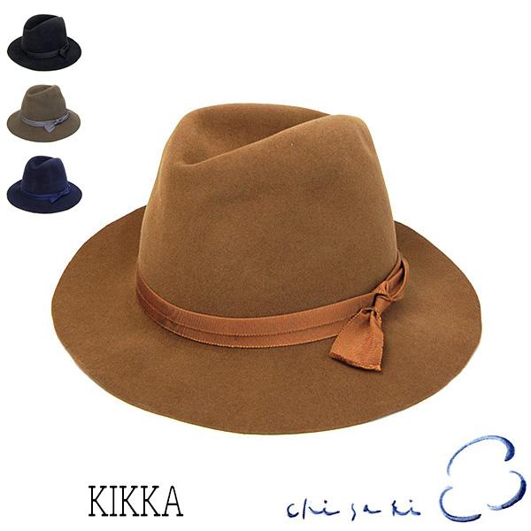 """帽子 【アウトレットセールAO】 """"chisaki(チサキ)""""ファーフエルト中折れ帽<kikka>[ハット]"""