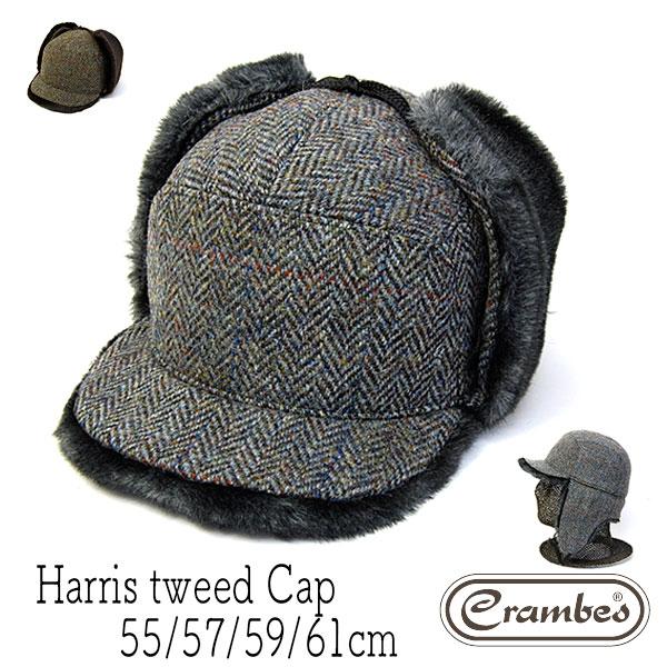 """実用性バツグンですが、結構おしゃれな耳当て付きキャップ! 【ポイント10倍実施中】帽子 フランス""""CRAMBES(クランベス)""""ハリスツイードイヤーフラップ付きキャップ[大きいサイズの帽子アリ][小さいサイズの帽子]【コンビニ受取対応商品】【ラッキーシール対応】"""