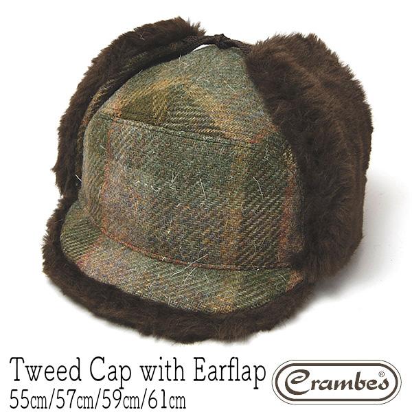 """実用性バツグンですが 結構おしゃれな耳当て付きキャップ 帽子 フランス""""CRAMBES クランベス 買取 """" ツイードイヤーフラップ付きキャップ 送料込 メンズ 大きいサイズの帽子アリ 耳当て付き 秋冬 小さいサイズ対応 防寒"""