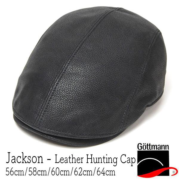 """帽子 ドイツ""""GOTTMANN(ゴットマン)"""" レザーハンチング JACKSON [大きいサイズの帽子アリ] [小さいサイズの帽子あり]【コンビニ受取対応商品】【ラッキーシール対応】"""