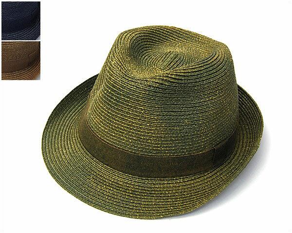 """帽子 イタリア""""HATS&DREAMS""""ヘンプブレード中折れ帽[ハット] 【あす楽対応】[大きいサイズの帽子アリ]【コンビニ受取対応商品】"""