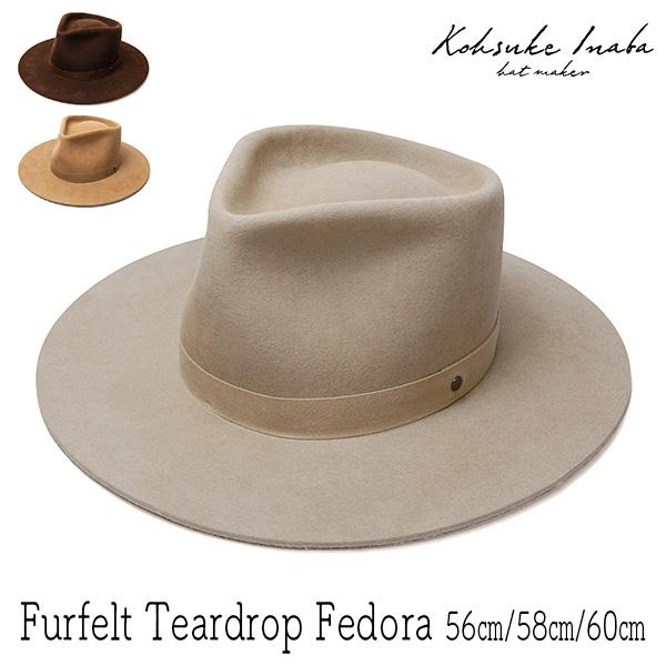 ea3a17c1c48d6b Kawabuchi Hats Ltd.: Hat