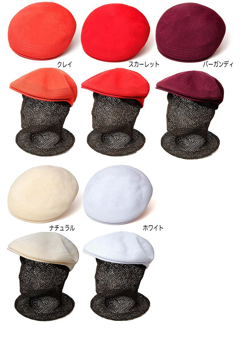 4bcfd996 ... Hat