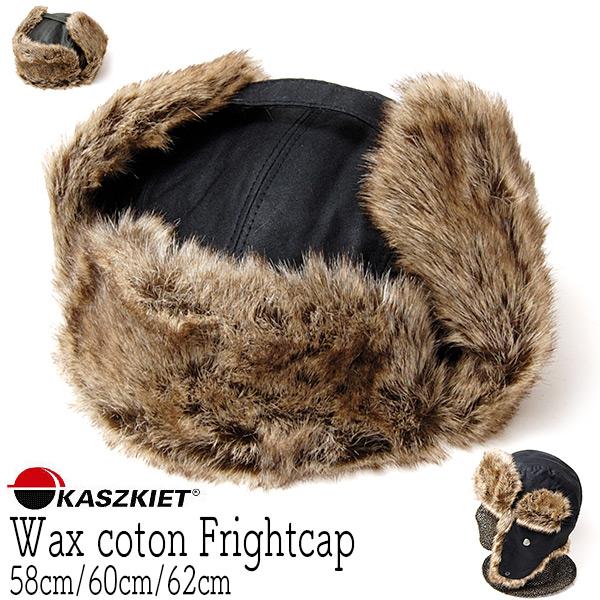 """帽子 ポーランド""""KASZKIET(カシュケット)""""ワックスコットン飛行帽[大きいサイズの帽子アリ][小さいサイズの帽子あり]【コンビニ受取対応商品】【あす楽対応】"""