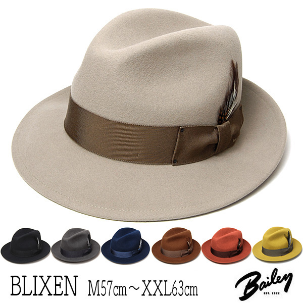"""帽子 アメリカ""""Bailey(ベイリー)""""ウールフエルト中折れ帽<BLIXEN>[ハット] 【あす楽対応】[大きいサイズの帽子アリ]【コンビニ受取対応商品】"""