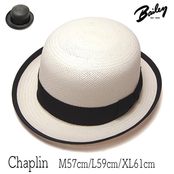 """帽子 アメリカ""""Bailey(ベイリー)""""パナマボーラーハット<CHAPLIN>[ハット] 【あす楽対応】【送料無料】[大きいサイズの帽子アリ][小さいサイズあり]【コンビニ受取対応商品】【ラッキーシール対応】"""
