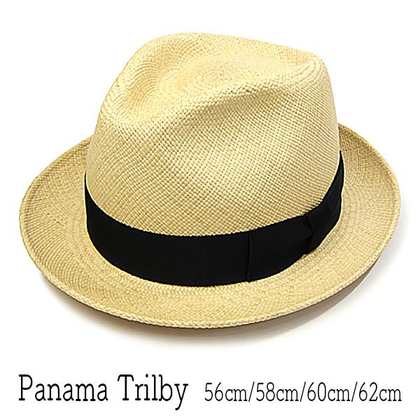"""帽子 """"DRAGON HAT(ドラゴンハット)""""パナマ中折れ帽 [ハット] 【あす楽対応】 【送料無料】[大きいサイズの帽子アリ][小さいサイズの帽子あり]【コンビニ受取対応商品】"""