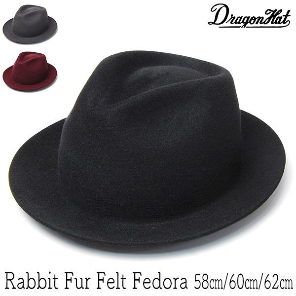 """堅実な究極の 【ウインターセール】 帽子 """"DRAGON HAT(ドラゴンハット)"""" ファーフエルト中折れ帽 メンズ 秋冬 ハット [大きいサイズの帽子アリ], 紅茶の国のアリス() ddaf8e7f"""