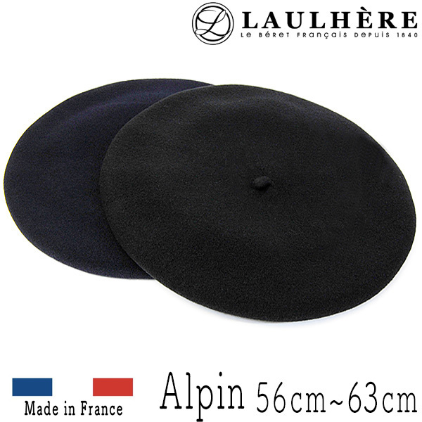 "Cap France ""LAULHERE (roller)"" baskberets (ALPIN 11.5-12) 05P05Nov16"