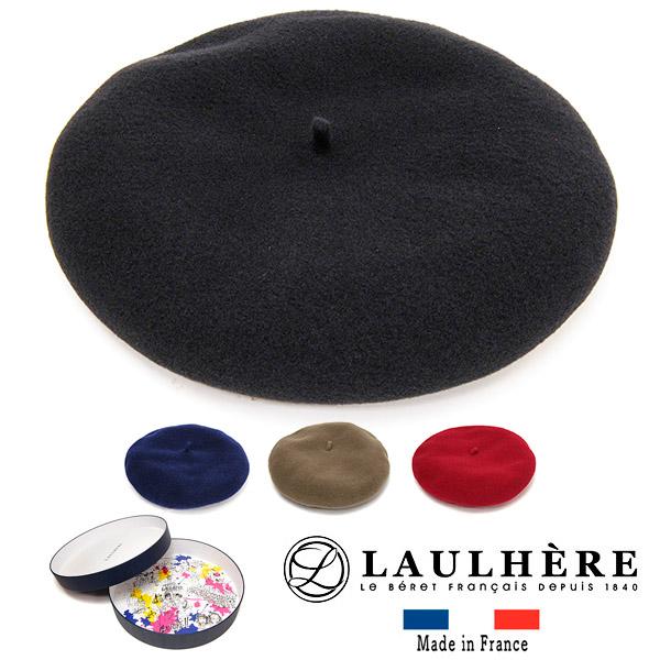 Hat France