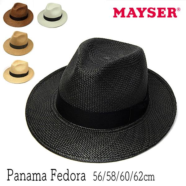 """帽子 ドイツ""""Mayser(マイザー)""""パナマ中折れ帽[ハット] 【あす楽対応】 【送料無料】[大きいサイズの帽子アリ]【コンビニ受取対応商品】"""