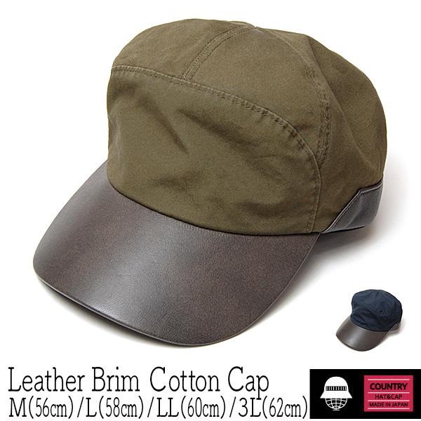 """帽子 """"COUNTRY(カントリー)"""" 革つばコットンキャップ【あす楽対応】[大きいサイズの帽子アリ]【コンビニ受取対応商品】"""