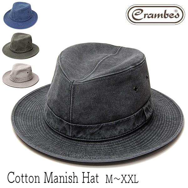 """帽子 フランス""""CRAMBES(クランベス)"""" コットンマニッシュハット メンズ 春夏[大きいサイズの帽子アリ][小さいサイズ対応]"""