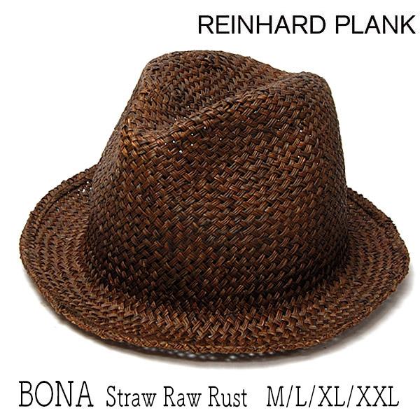 """帽子 イタリア""""REINHARD PLANK(レナード プランク)""""ストロー中折れ帽(BONA STRAW RAW RUST)[ハット] 【あす楽対応】 【送料無料】【コンビニ受取対応商品】【ラッキーシール対応】"""