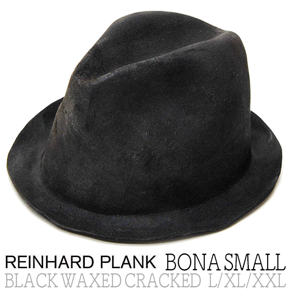 """帽子 イタリア""""REINHARD PLANK(レナード プランク)"""" ファーフエルト中折れ帽(BONA SMALL BLACK WAXED CRACKEDED)[ハット] 【あす楽対応】【送料無料】[大きいサイズの帽子アリ]【コンビニ受取対応商品】"""
