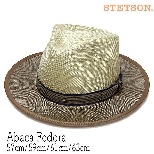 """帽子 """"STETSON(ステットソン)""""アバカ中折れ帽[ハット] 【あす楽対応】[大きいサイズの帽子アリ] [小さいサイズの帽子あり]【送料無料】【コンビニ受取対応商品】"""