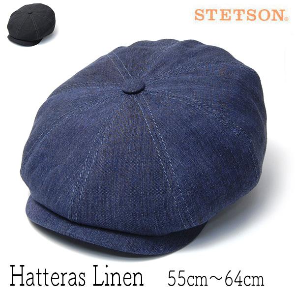 """かすれたようなリネン質感が雰囲気のあるハンチング 帽子 """"STETSON ステットソン """" リネン8枚はぎハンチング HATTERAS キャスケット 価格交渉OK送料無料 アウトレットSS21 メンズ 激安通販専門店 大きいサイズの帽子アリ 春夏 小さいサイズの帽子"""