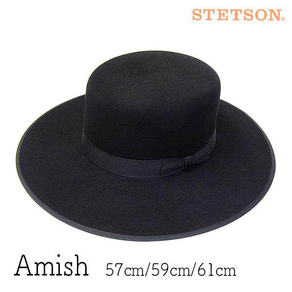 """帽子 アメリカ""""STETSON(ステットソン)""""バッファローフエルトアーミッシュハット[AMISH][ハット] 【あす楽対応】[大きいサイズの帽子アリ]"""