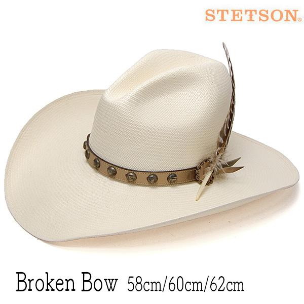 """帽子 【アウトレットS】 アメリカ""""STETSON(ステットソン)""""ストローテンガロンハット(BROKEN BOW)[ハット] 【あす楽対応】 【送料無料】[大きいサイズの帽子アリ]"""