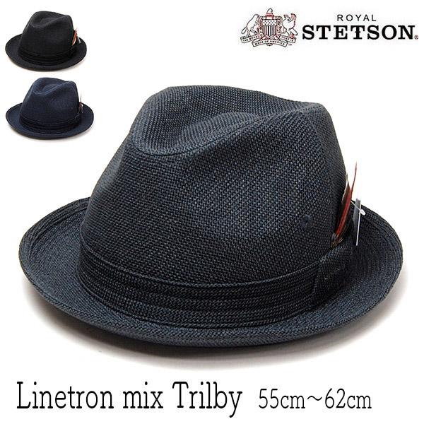 """帽子 """"ROYAL STETOSN(ステットソン)""""リネトロンミックス中折れ帽[SE073] [ハット] 【あす楽対応】[大きいサイズの帽子アリ][小さいサイズの帽子あり]【コンビニ受取対応商品】"""