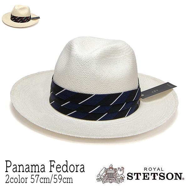 """帽子 【アウトレットS】 アメリカ""""STETSON(ステットソン)""""つば広パナマ中折れ帽[SE201 ハット] 【あす楽対応】"""